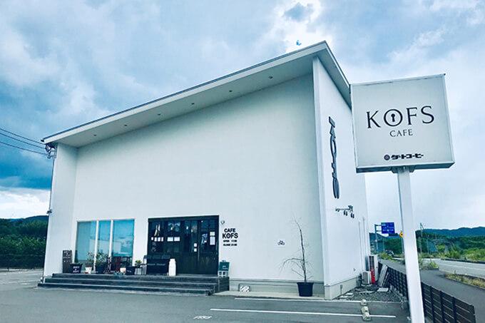 KOFS本店外観